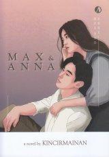 Max & Anna