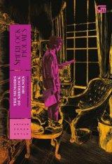Memoar Sherlock Holmes (The Memoirs of Sherlock Holmes) * Hard Cover