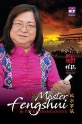 Kisah Master Fengshui Dan Perkembangannya
