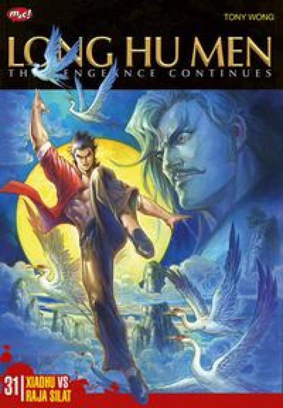 Cover Buku Long Hu Men The Vengeance Continues 31