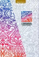 Cordova Al-qur