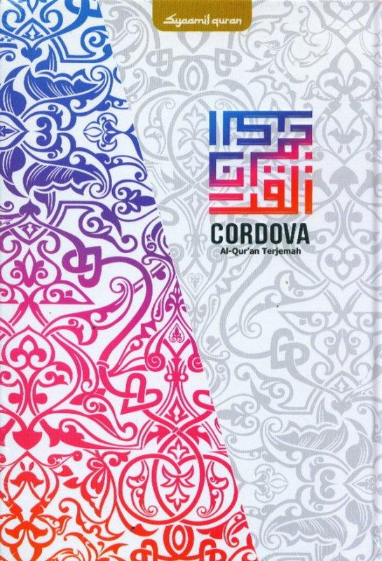 Cover Buku Cordova Al-qur