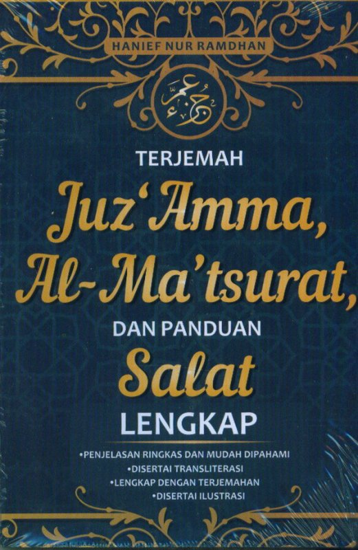 Cover Buku Terjemah Juz