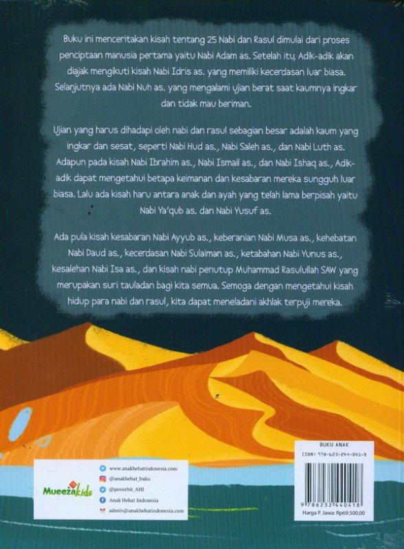 Cover Belakang Buku Kisah Akhlak Terpuji 25 Nabi & Rasul