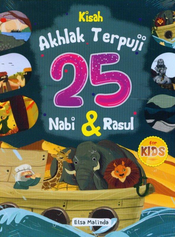 Cover Buku Kisah Akhlak Terpuji 25 Nabi & Rasul