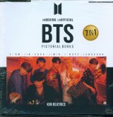 Unboxing: Unofficial BTS Pictorial Books