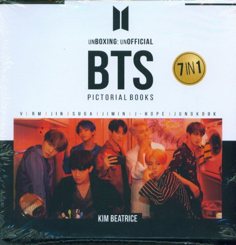 Cover Buku Unboxing: Unofficial BTS Pictorial Books