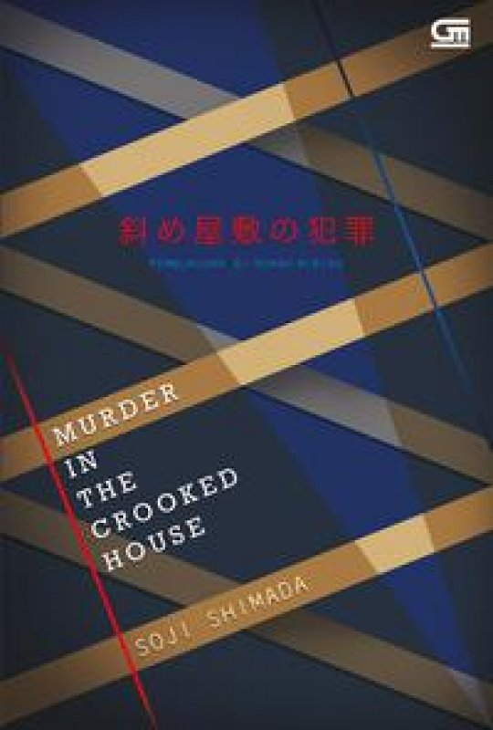 Cover Buku Pembunuhan di Rumah Miring (Murder in the Crooked House)