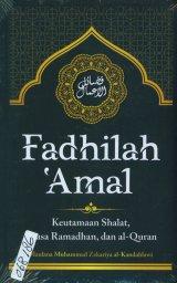Detail Buku Fadhilah Amal: Keutamaan Shalat, Puasa Ramadhan, dan Al-Qur