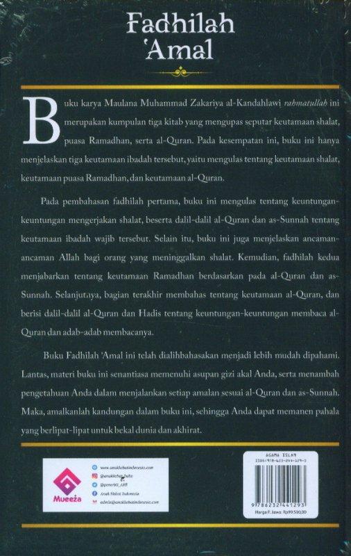 Cover Belakang Buku Fadhilah Amal: Keutamaan Shalat, Puasa Ramadhan, dan Al-Qur'an
