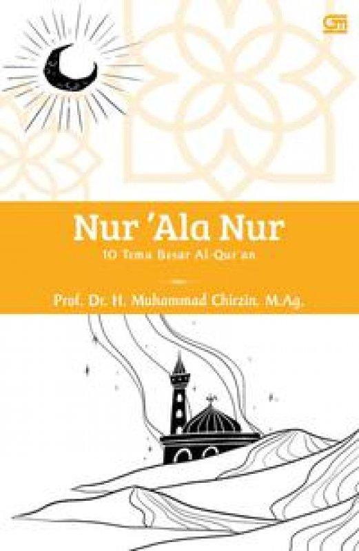 Cover Buku Nur `Ala Nur (Cover Baru Isbn Lama)