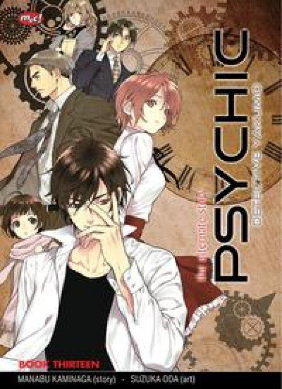 Cover Buku Psychic Detective Yakumo - The Alternate Story 13