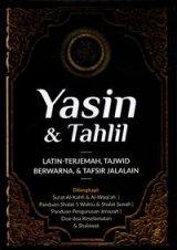 Yasin & Tahlil