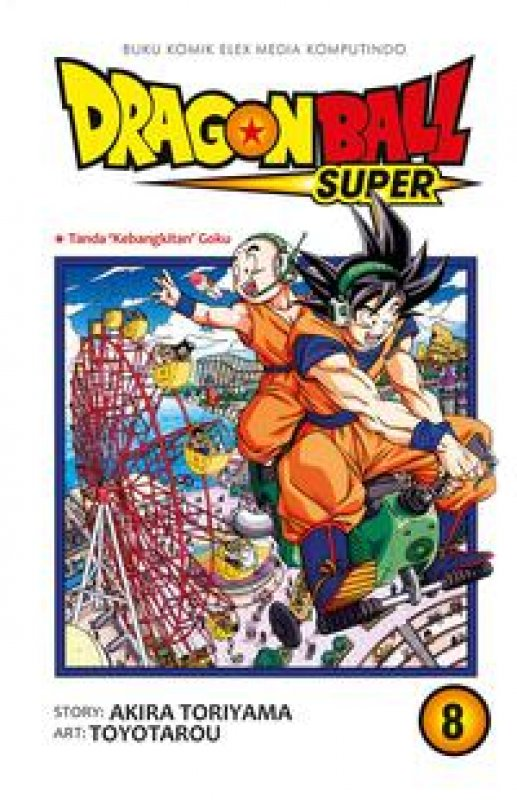 Cover Buku Dragon Ball Super Vol. 8