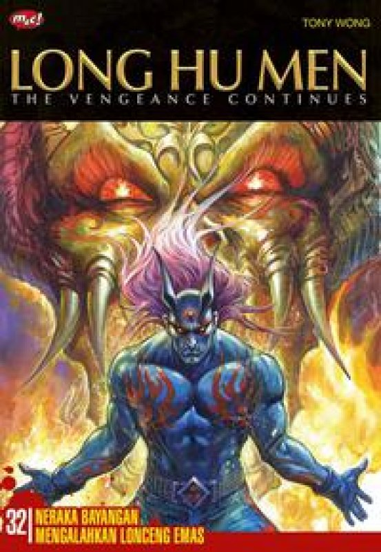 Cover Buku Long Hu Men The Vengeance Continues 32