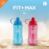 Fit + Max 2 L: Tempat Air Minum Yang Mudah Dibawa Kemana Aja
