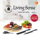 Living Sense Knife Set 6 Pcs: Pisau Set Masa Kini Dengan Mata Pisau dari Bahan Stainless Steel