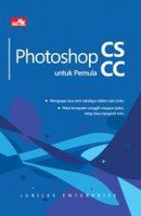 Photoshop CS dan CC untuk Pemula