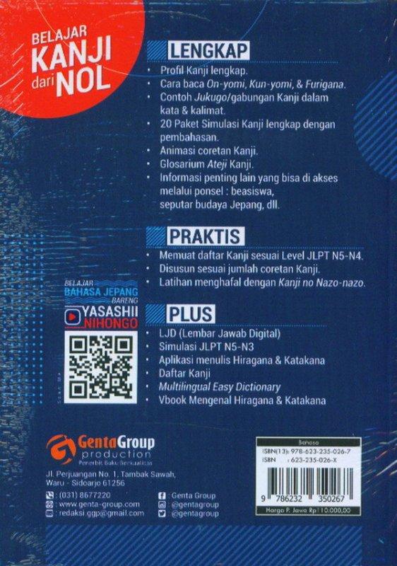 Cover Belakang Buku Kamus Peraktis Kanji N5-N4