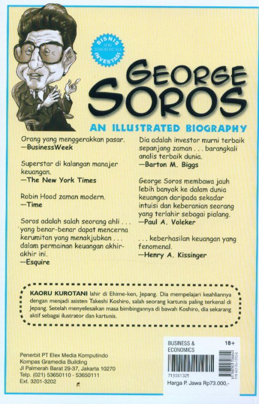 Cover An Illustrated Biography: George Soros
