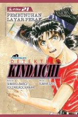 Detektif Kindaichi (Premium) 21