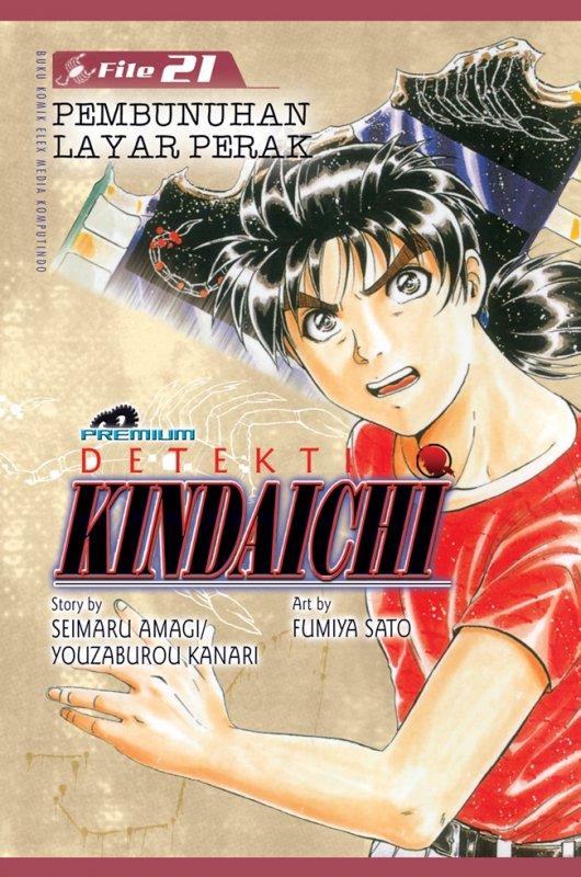 Cover Buku Detektif Kindaichi (Premium) 21