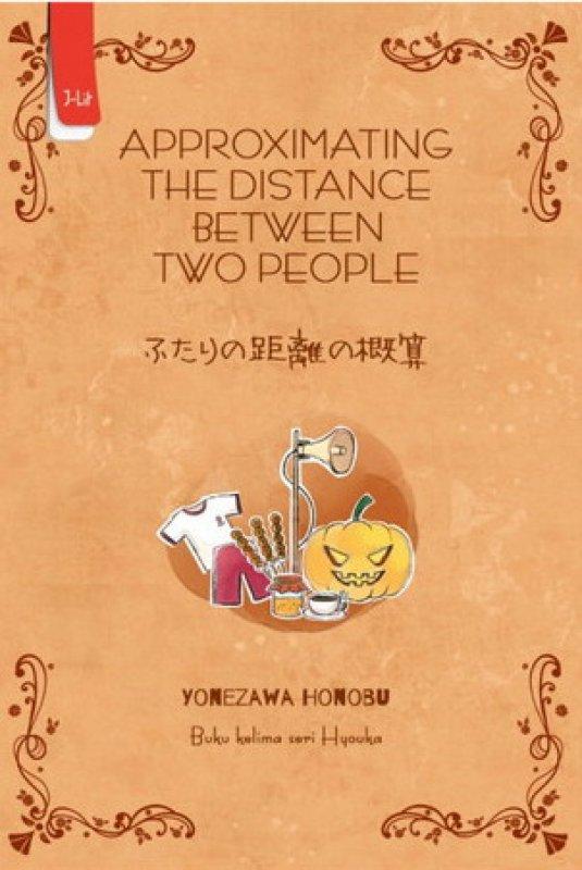 Cover Buku Hyouka 5