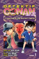 Detail Buku Detektif Conan The Movie: Crossroad In The Ancient Capital 01