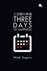 Detail Buku Three Days Of Happiness