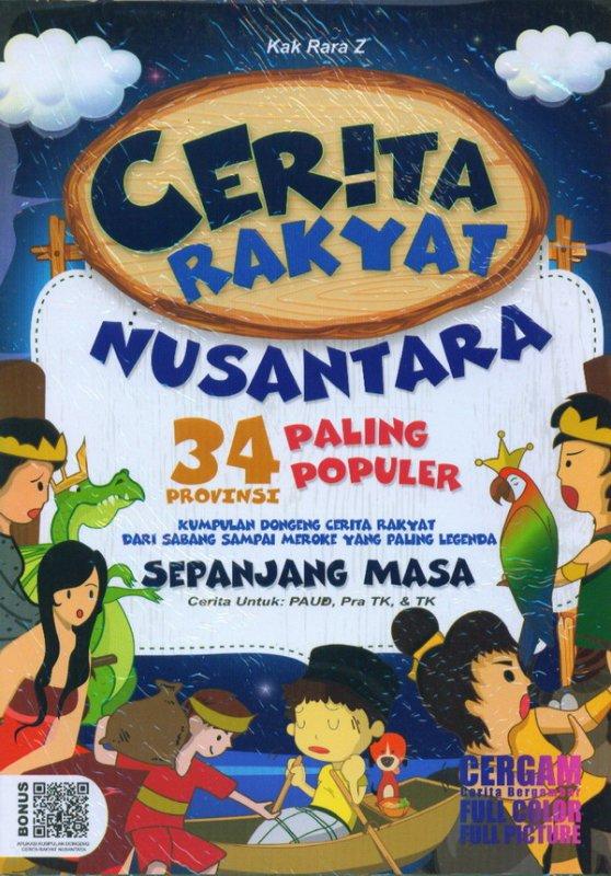 Cover Buku Cerita Rakyat Nusantara 34 provinsi paling populer