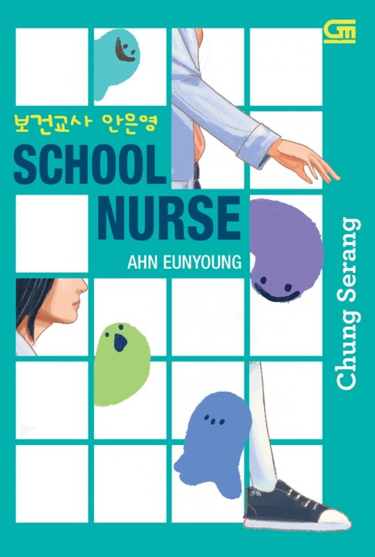 Cover Buku School Nurse Ahn Eunyoung-novel SMA