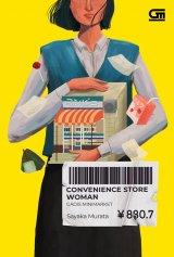Detail Buku Gadis Minimarket (Convenience Store Woman)