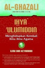 IHYA ULUMIDDIN #1 (Hard Cover)
