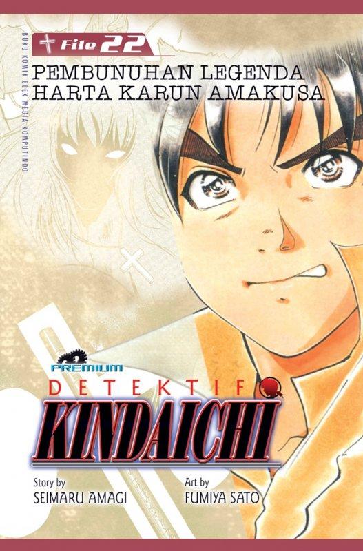Cover Buku Detektif Kindaichi (Premium) 22