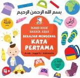 Board Book Bahasa Arab: Belajar Mengenal Kata Pertama