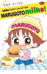 Hai, Miiko! Best Selection - Marugoto Miiko