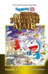 Doraemon Movie Story: Nobita dan Museum Peralatan Ajaib