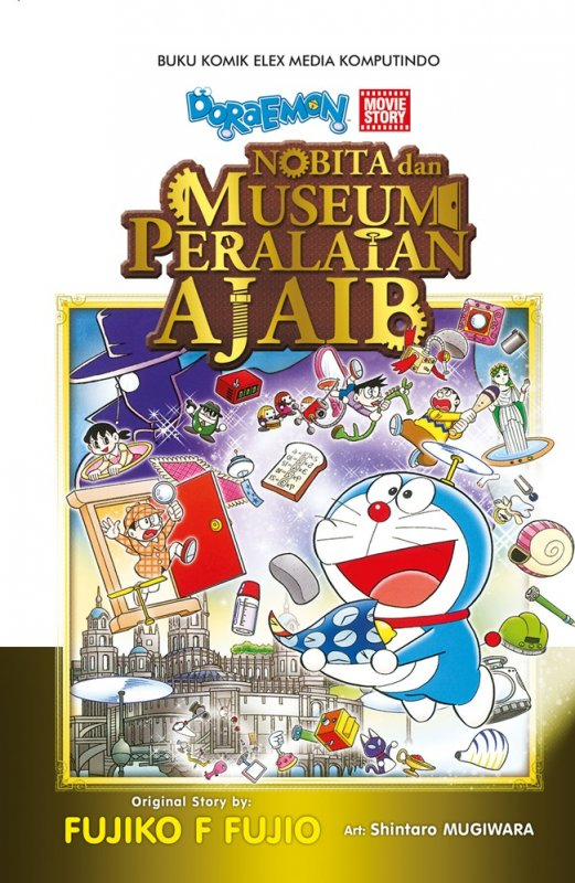 Cover Buku Doraemon Movie Story: Nobita dan Museum Peralatan Ajaib