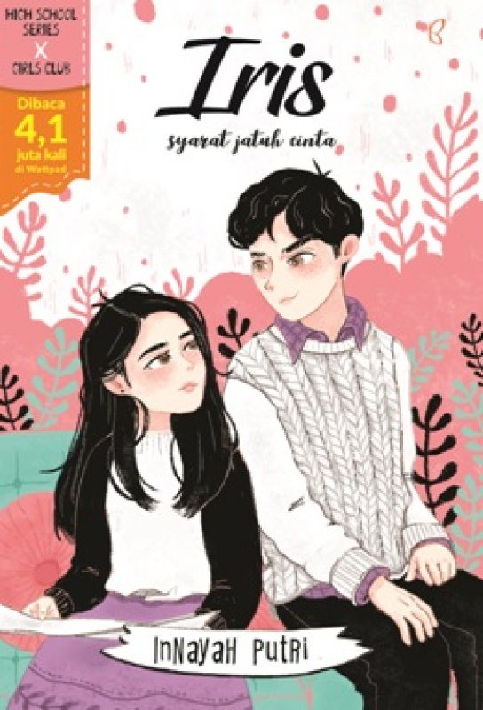 Cover Buku IRIS-HIGH SCHOOL SERIES