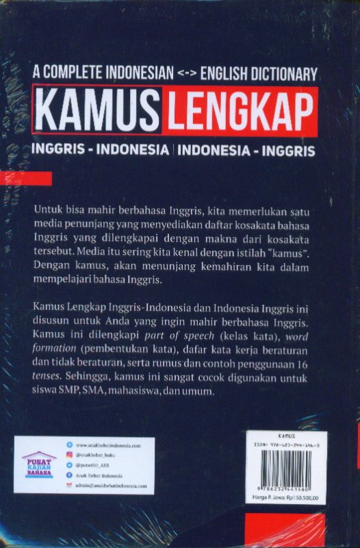 Cover Belakang Buku Kamus Lengkap Inggris-Indonesia Indonesia-Inggris: A Complete Indonesian <-> English Dictionary