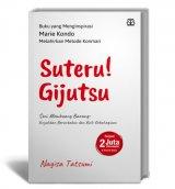 Detail Buku Suteru! Gijutsu (Pre Order) (Free Pouch)