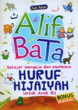 Alif BaTa: Belajar Mengeja dan Membaca