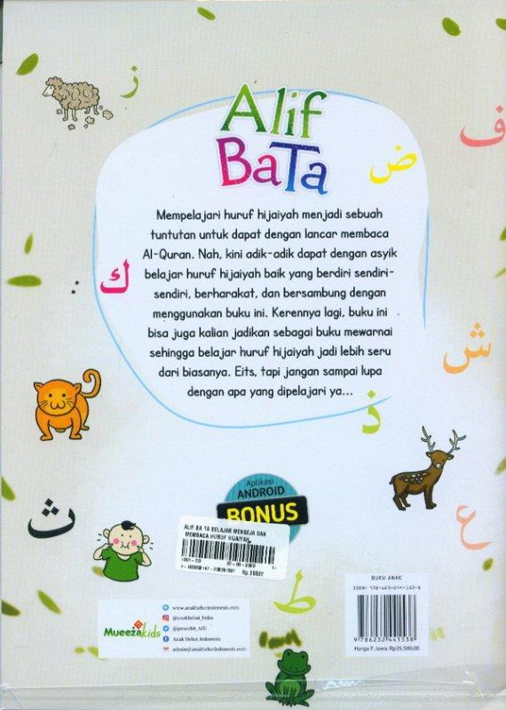 Cover Belakang Buku Alif BaTa: Belajar Mengeja dan Membaca