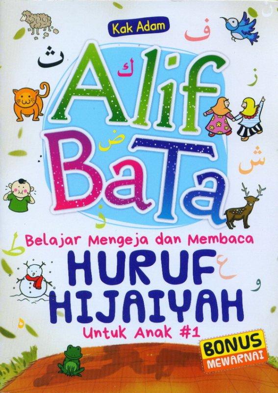 Cover Buku Alif BaTa: Belajar Mengeja dan Membaca