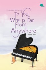 To You Who is Far From Anywhere-novel misteri