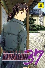 Kindaichi 37 Tahun 04