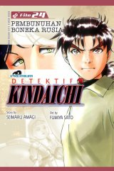 Detektif Kindaichi (Premium) 24
