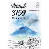 Altitude 3159:Miquelii