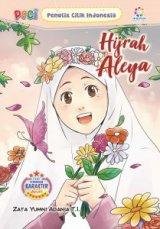 Hijrah Aleya