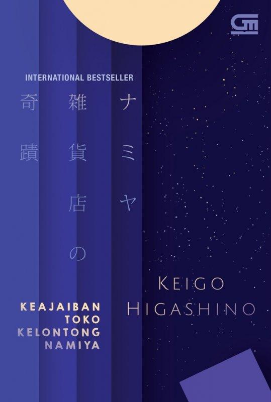 Cover Buku Keajaiban Toko Kelontong Namiya---Namiya Zakkaten no Kiseki/The Miracles of the Namiya General Store